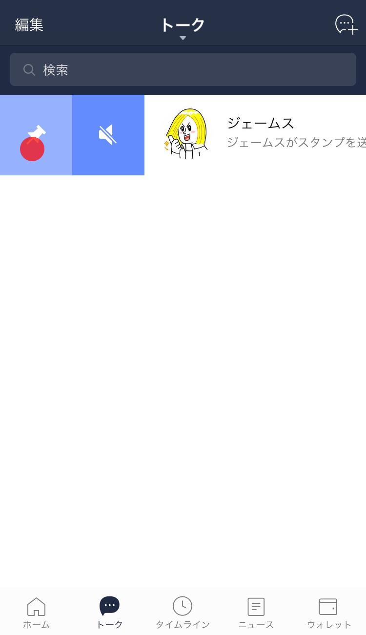 talk_002_v2.jpg.png