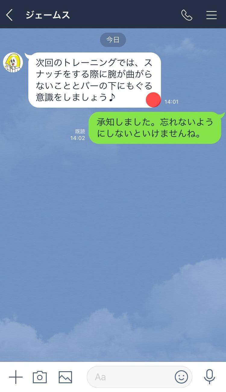 talk_keep_01.jpg