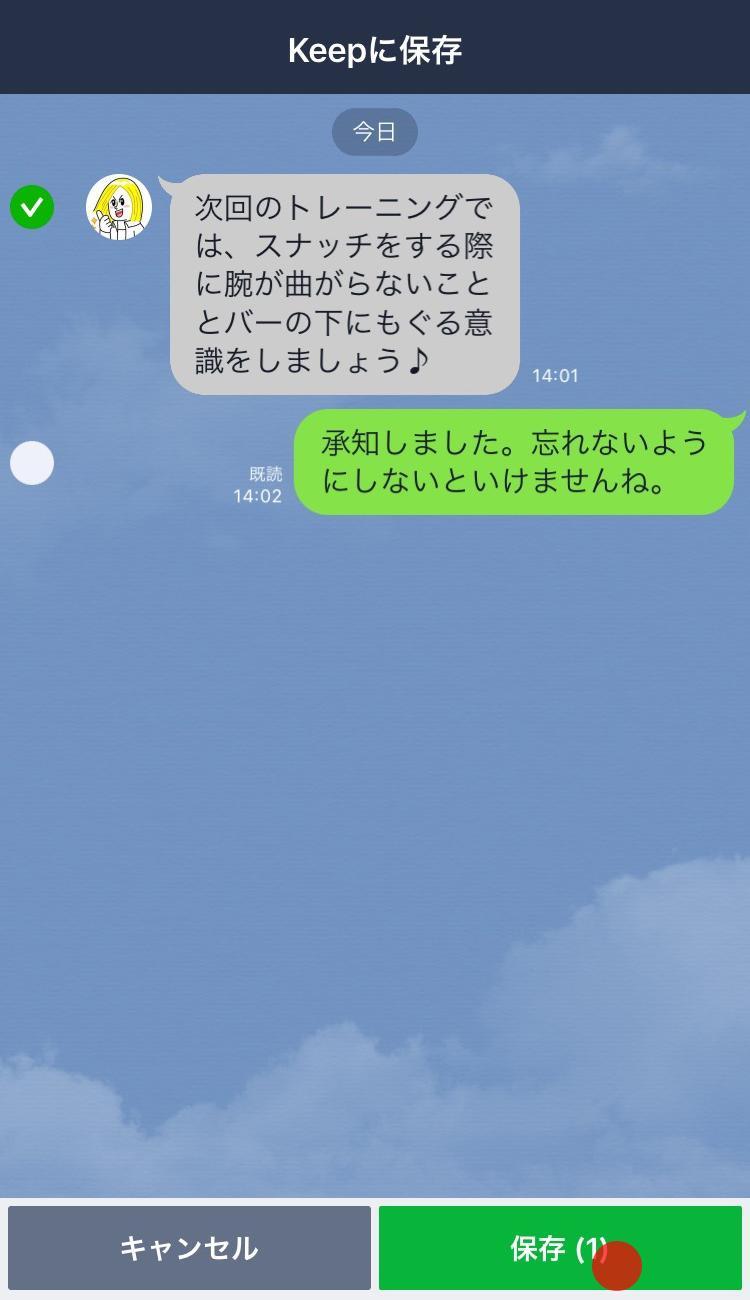 talk_keep_03.jpg