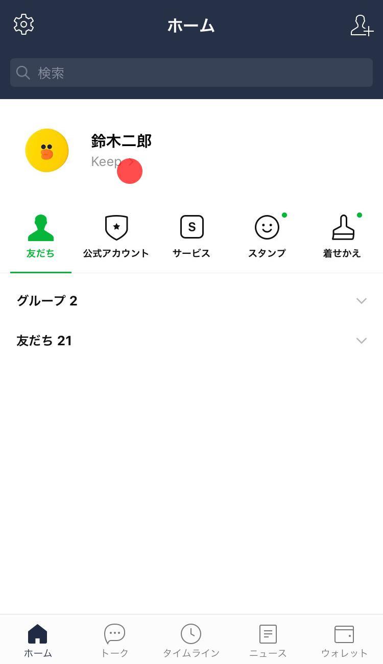 talk_keep_05.jpg