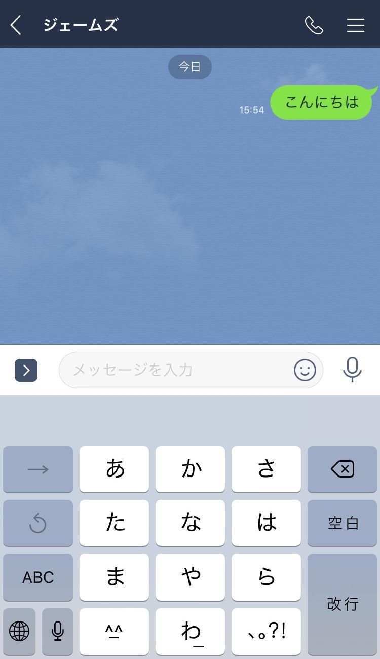 talk_new_003.jpg