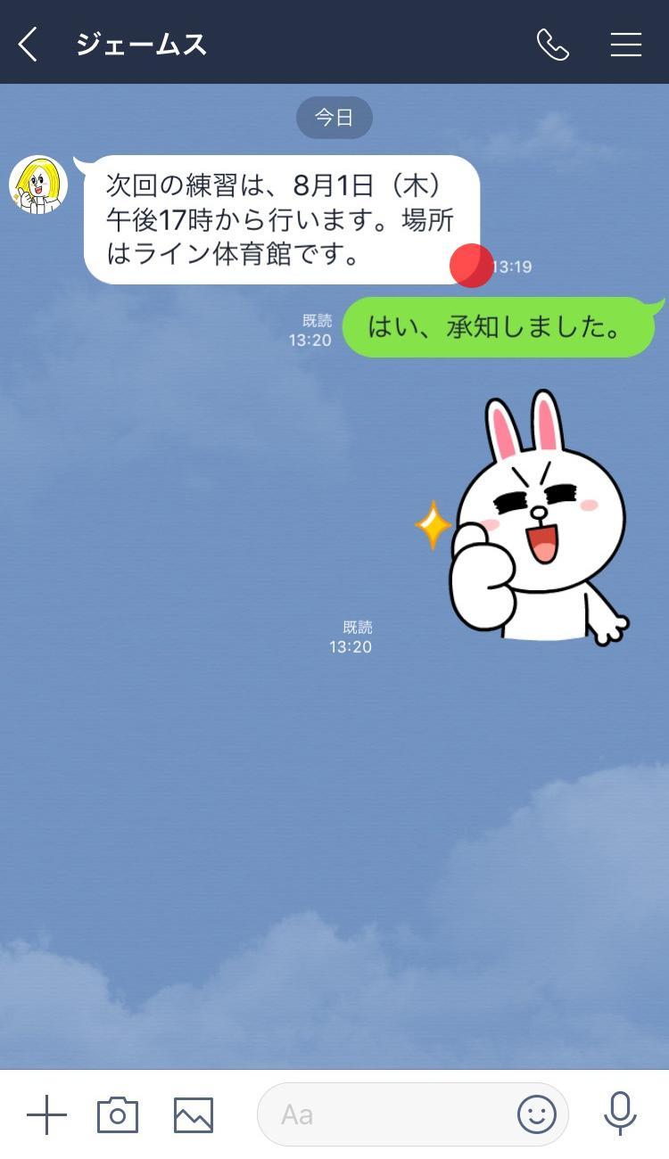 talk_pin_01.jpg