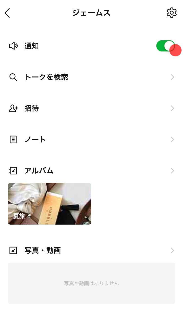 talk_settei_002.jpg