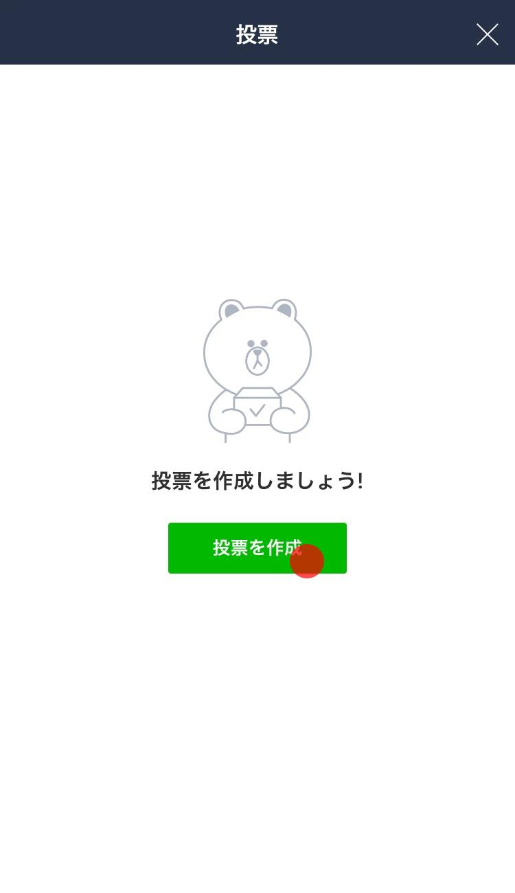talk_tohyo_03.jpg