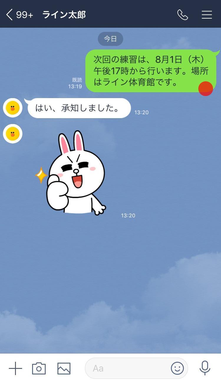 talk_torikeshi_01.jpg