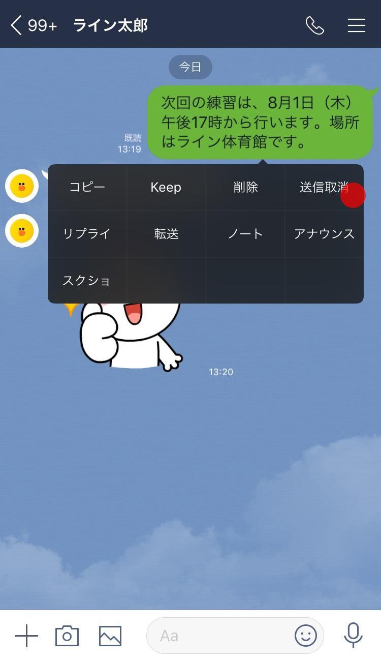 talk_torikeshi_02.jpg