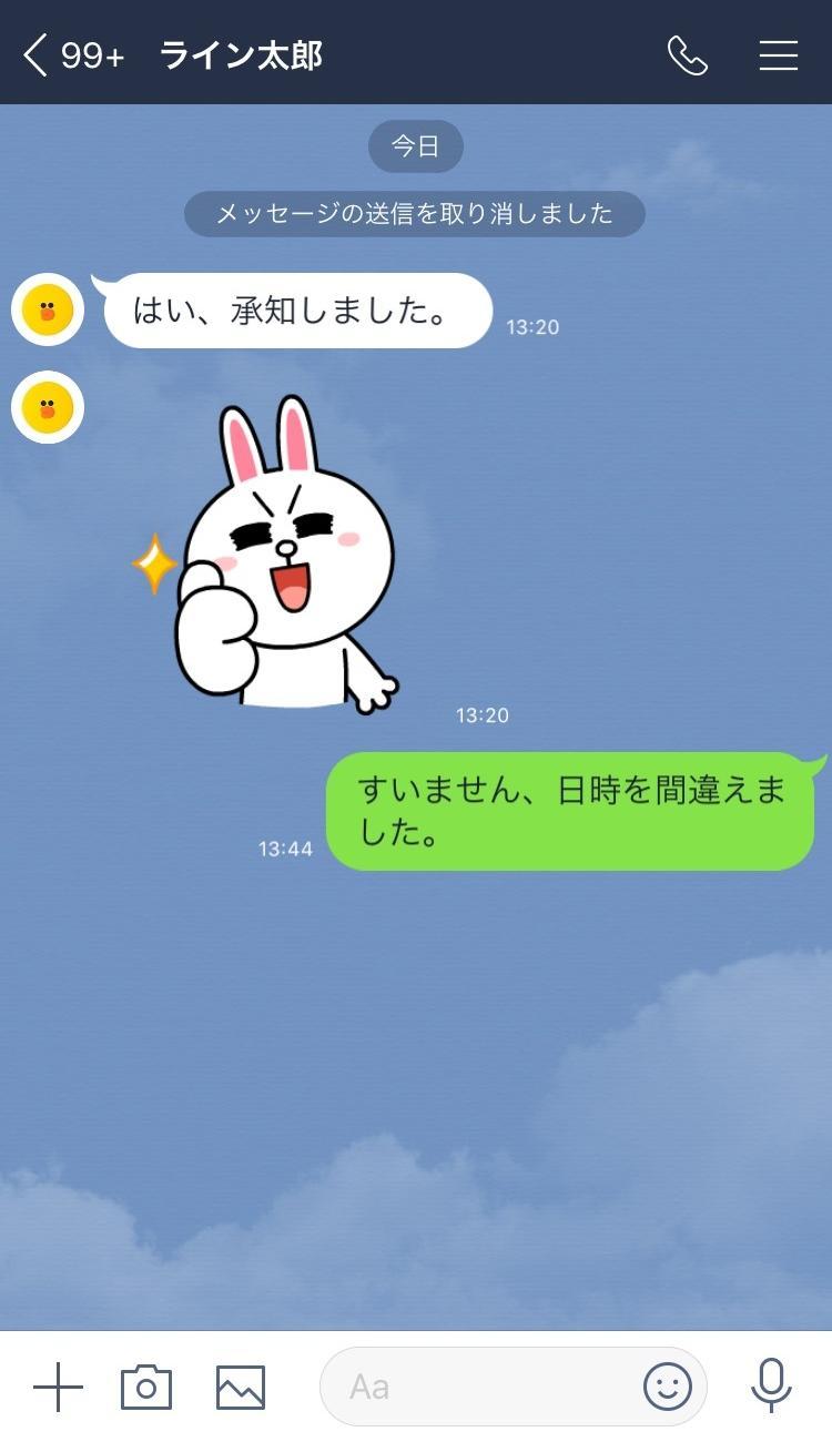 talk_torikeshi_04.jpg