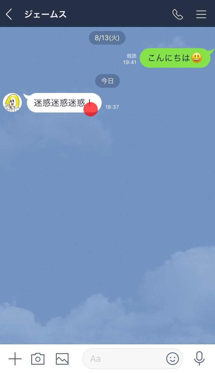 talk_tsuho01.jpg