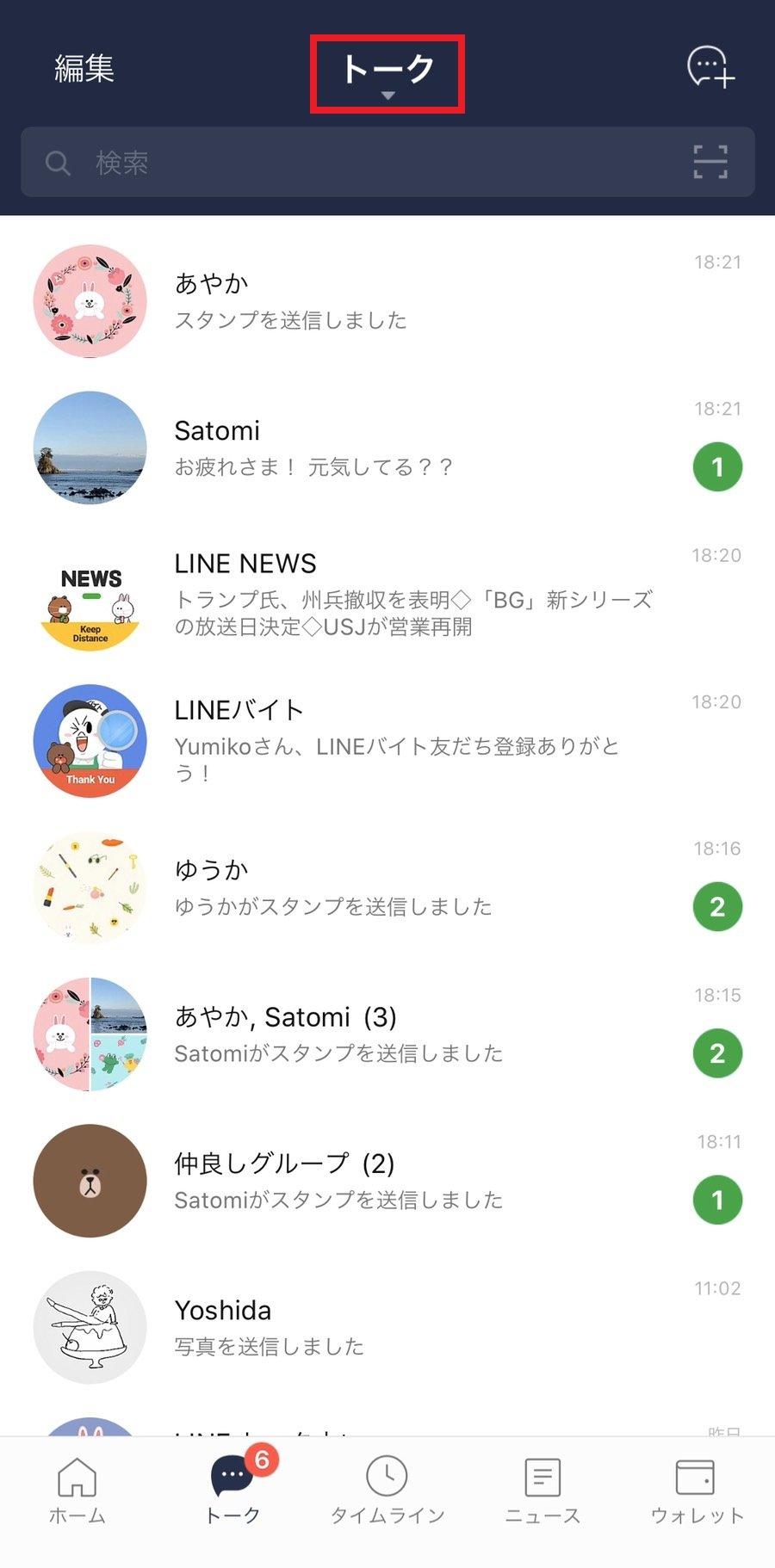 talklist-order_01.jpg