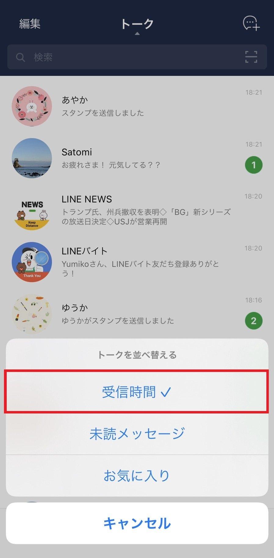talklist-order_02.jpg