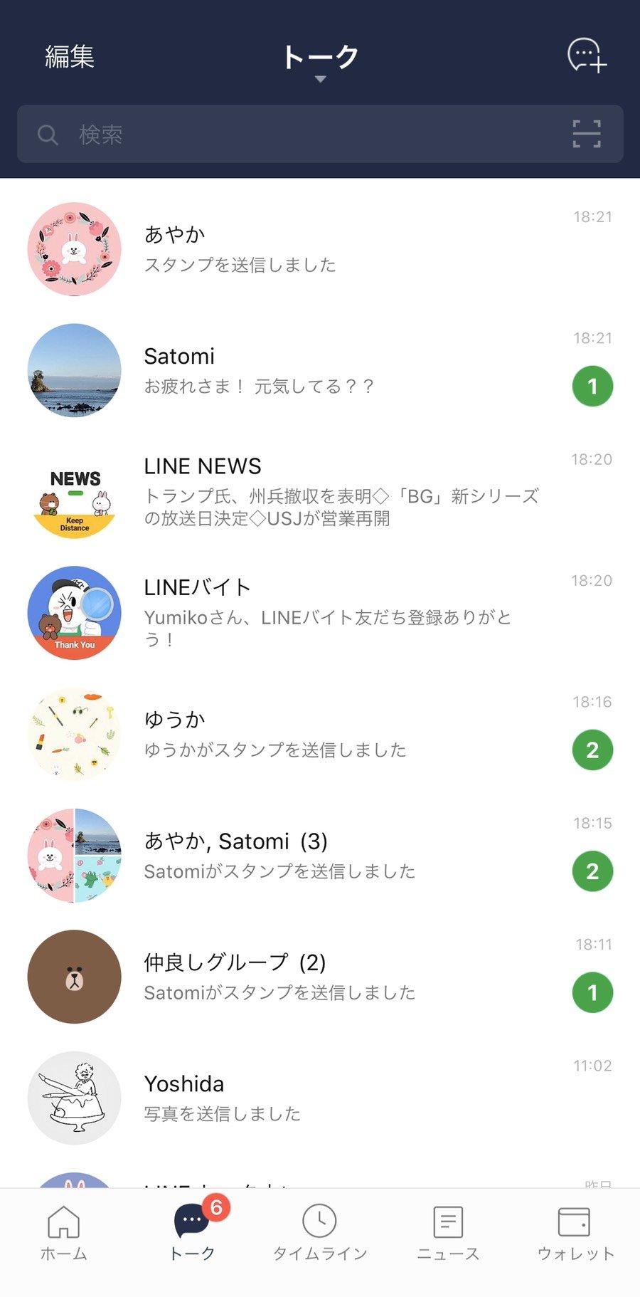 talklist-order_03.jpg