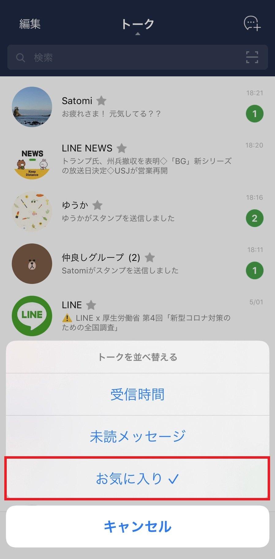 talklist-order_08.jpg