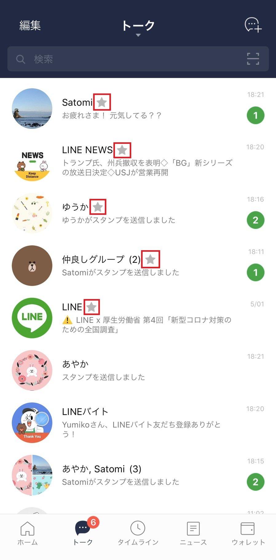 talklist-order_09.jpg