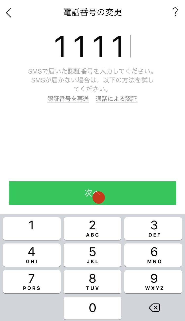 tel_settei_006.jpg