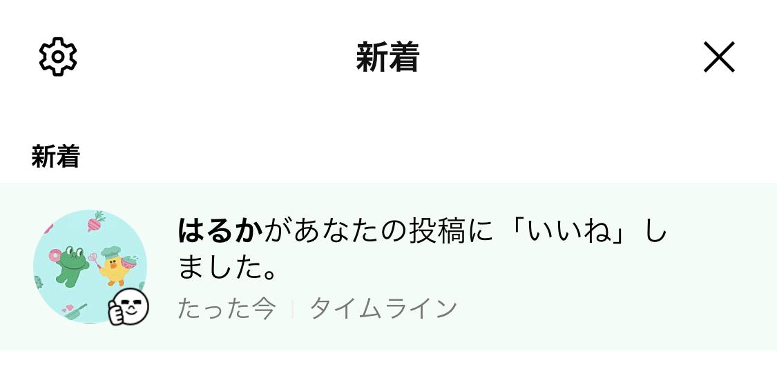 tsuchi_00.png