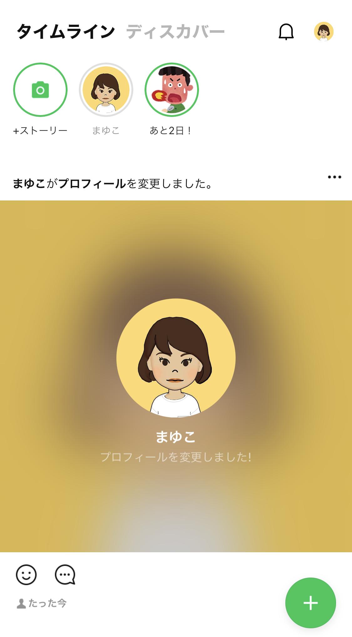 tsuchi_01.png