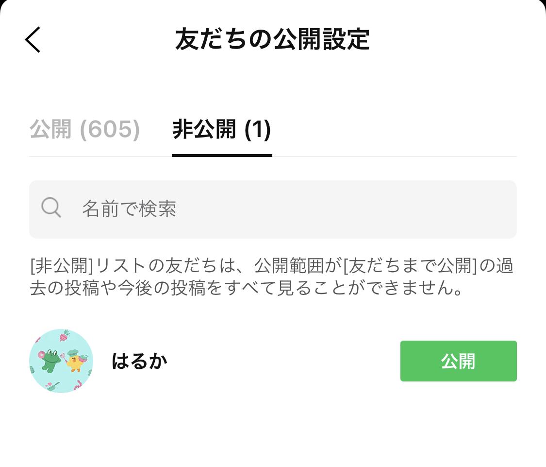 tsuchi_03.png