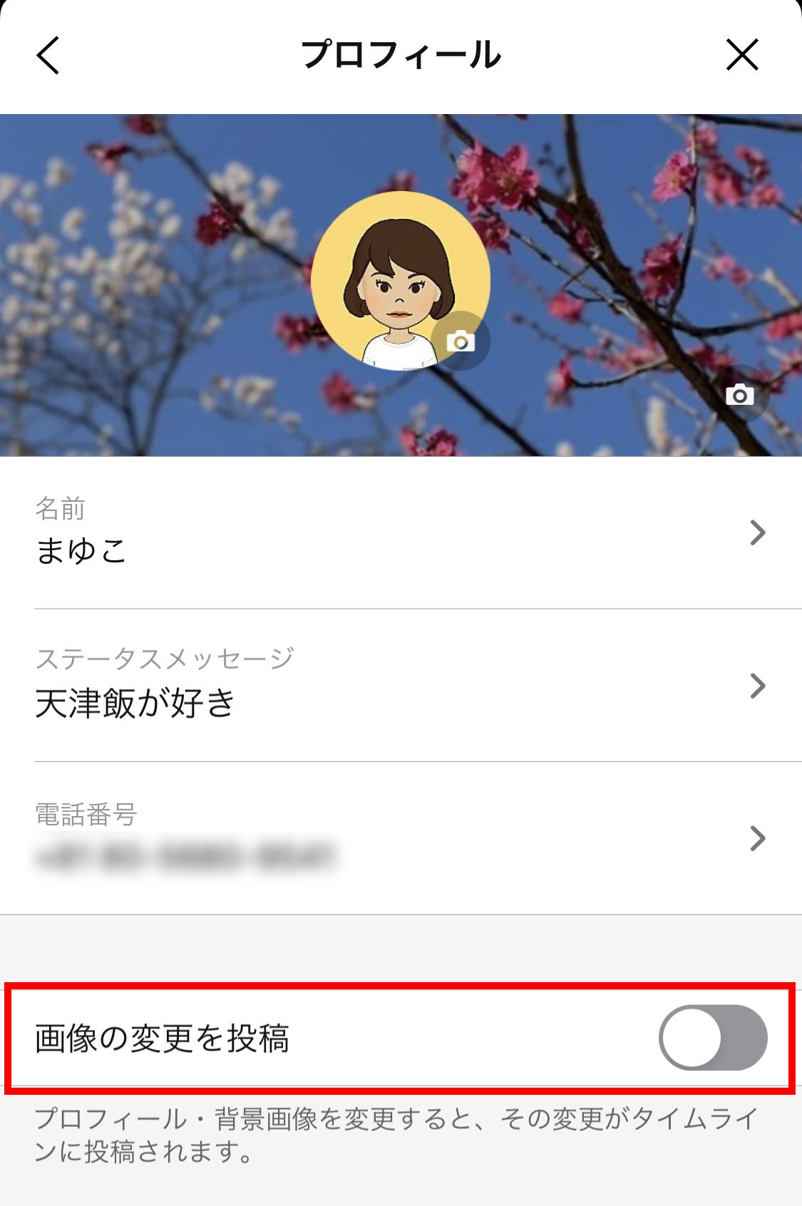 tsuchi_04.png