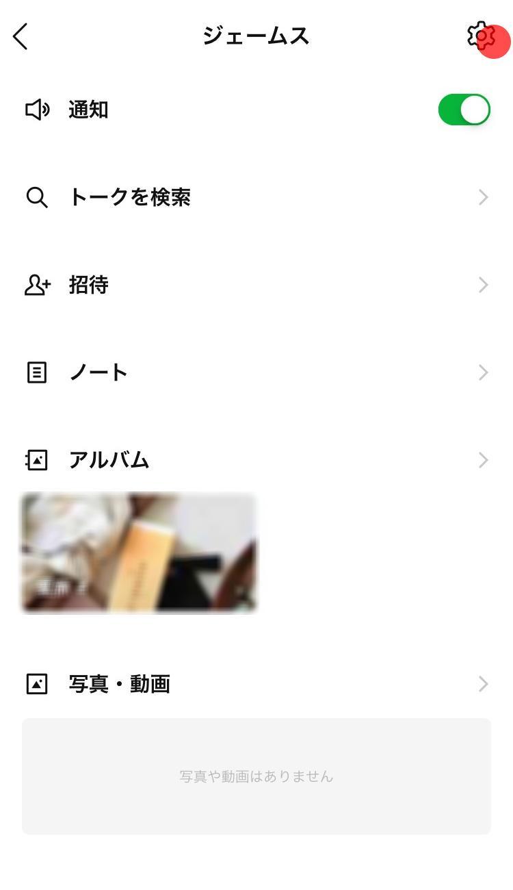 tsuho_sanmenu_02.jpg