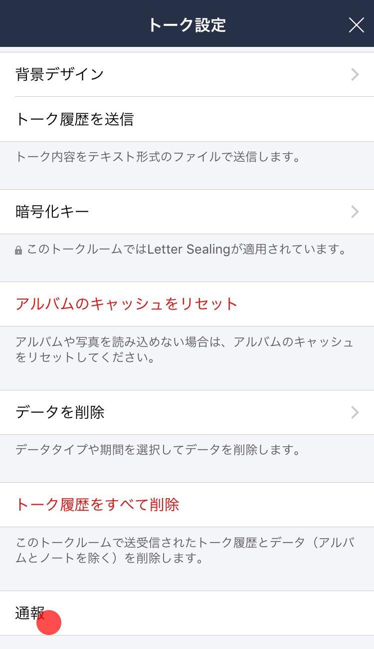tsuho_sanmenu_03.jpg