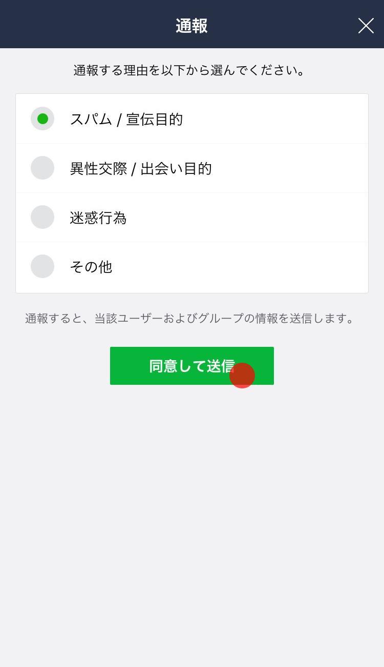 tsuho_sanmenu_04.jpg