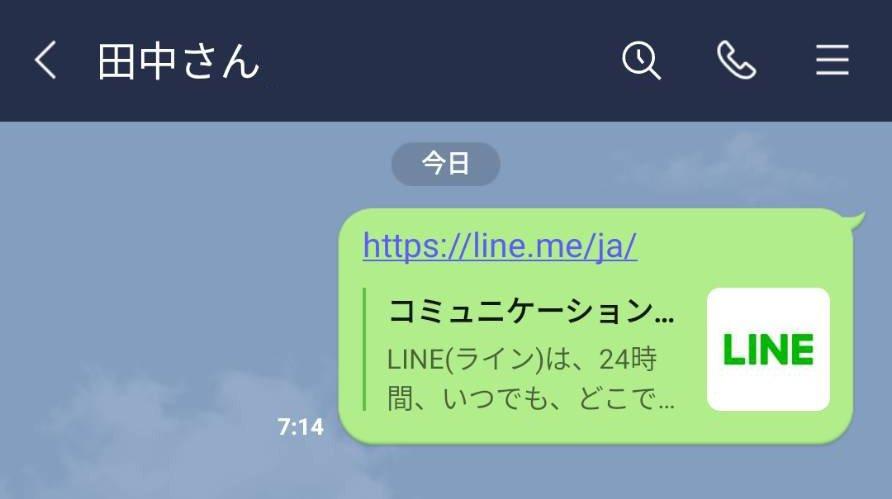 urlshare_03.jpg